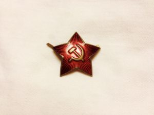 Emblème de l'Union Soviétique